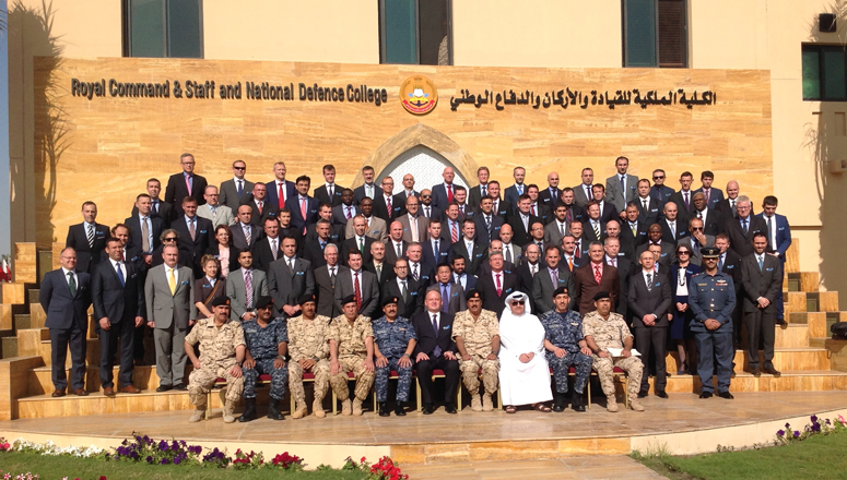 Senior Course 127 at the Royal Command & Staff and National Defence College of Bahrain